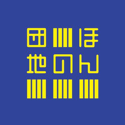 「本の団地」ロゴマーク 国立本店 2014