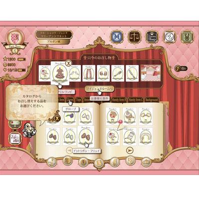 ソーシャルアプリ「スイーツきせかえ姫ジェンヌ」 UIデザイン キャラクターデザインmoti 株式会社ヤマハミュージックメディア