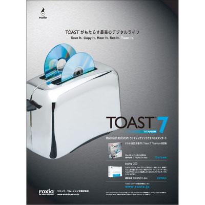 roxio「TOAST7」 雑誌広告デザイン