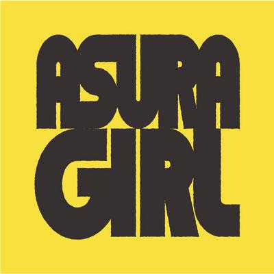 映画 ASURA GIRL タイトル