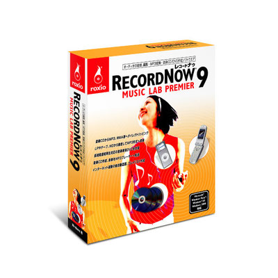 roxio「RecordNow9」 パッケージ
