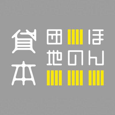 「本の団地 貸本」ロゴマーク 国立本店 2014