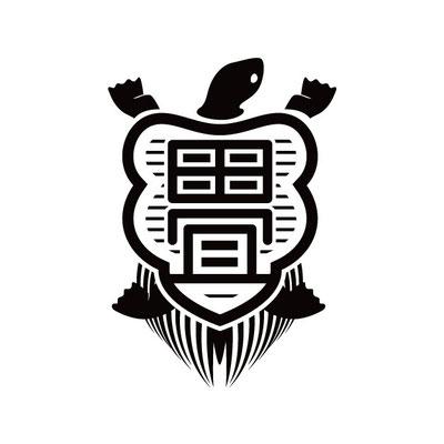 「畳」ロゴ