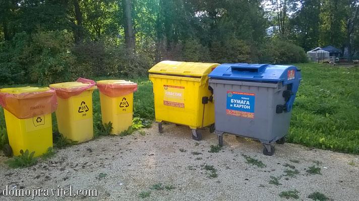 Раздельный сбор мусора в Гатчине