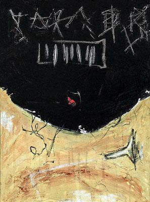 "Cuts | 2014 | Mixed media on canvas | 80x60cm | 31.5""x23.6"""