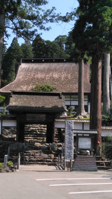 Shohoji  with the biggest thatched roof among temples in Japan