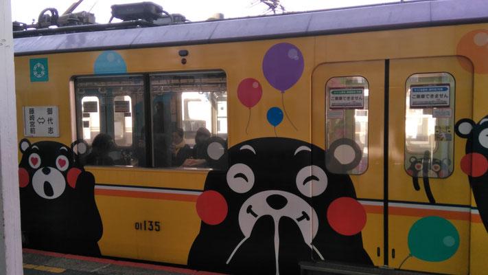 Kumamoto Dentetsu train
