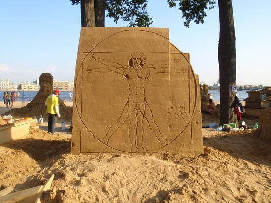 Theme: Masterpice of the World.  Vitruvian Man. St. Petersburg/ Russia. 2011