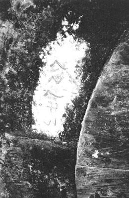 Jahreszahl 1727 im Hause Jäger (Dürrenbüchigerstr. 22)