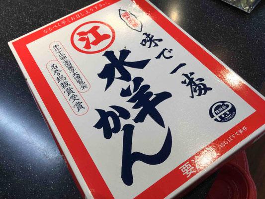 福井では冬にこたつで食べるもの。水羊羹はこれからが季節。