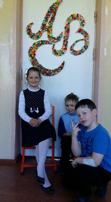 Gabija, Martynas, Aistis