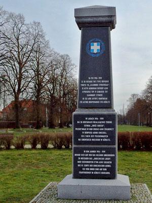 """Obelisk im Zgorzelecer Park Paderewskiego zum Gedenken an die 4. Griechische Armee unter Oberst Chatzopulos als """"Gäste der Reichsregierung für die Dauer des Krieges"""" die hier in einem Lager untergebracht war."""