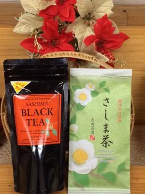 紅茶と高級煎茶