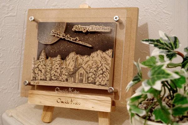木アート1