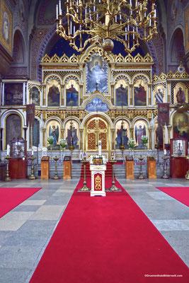 Uspensky-Kathedrale; Altar