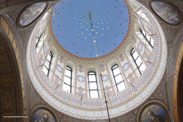 Uspensky-Kathedrale; Kuppel