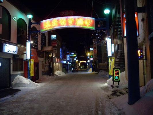 Night street in Monbetsu Hokkaido Japan