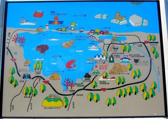 Saroma-ko map 2007