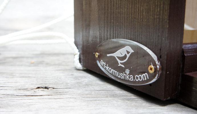 Арт белка - логотип производителя кормушки.