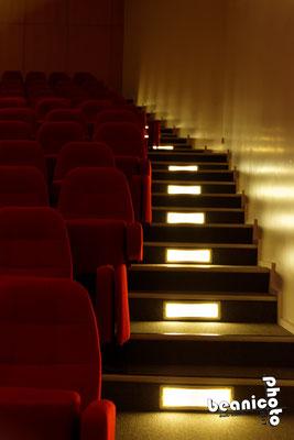 Salle de l'auditorium - Flaine Forêt
