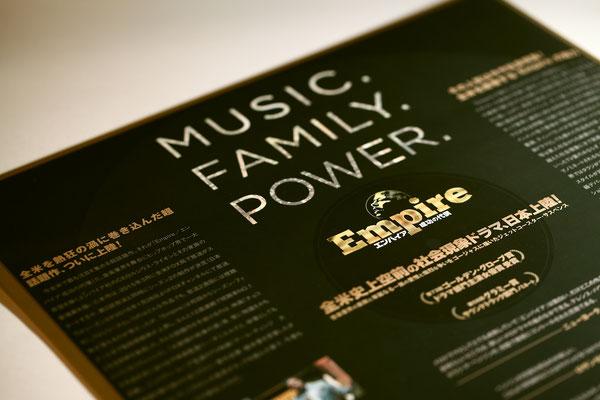 「Empire 成功の代償」DVDサンプリングケース ウラ