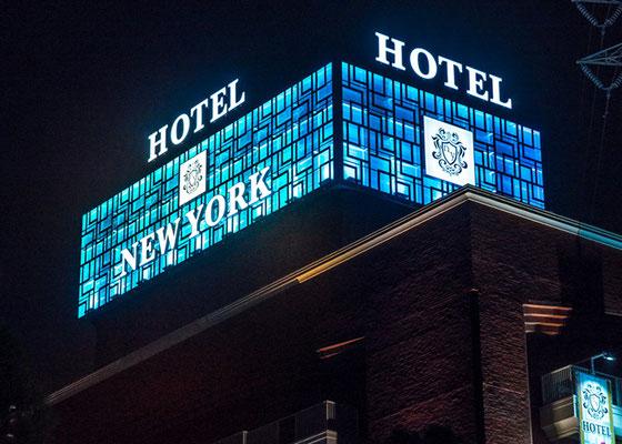 ホテル造形