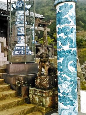 陶山神社の狛犬06番【阿形】全体像の写真
