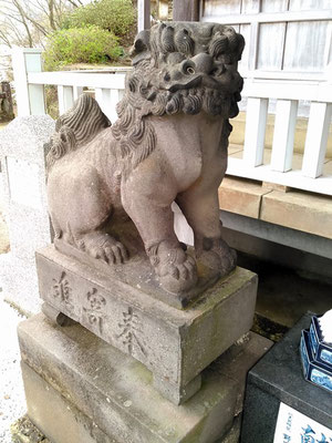陶山神社の狛犬08番【吽形】全体像の写真