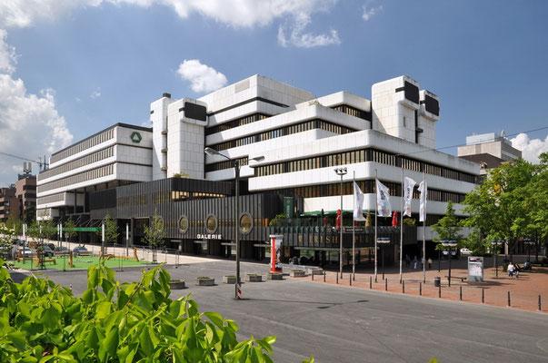 Gebäudekomplex WEST LB/Commerzbank, Dortmund, Kampstr. wurde im Jahre 1978 erbaut bzw. fertiggestellt. Es wurde im April 2012 unter Denkmalschutz gestellt.