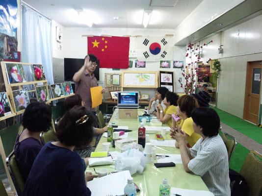 国際交流 中国