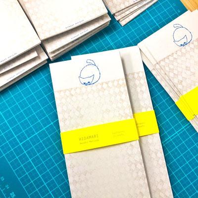 「HIDAMARI」タテデザインの3柄×4枚の12枚のセット
