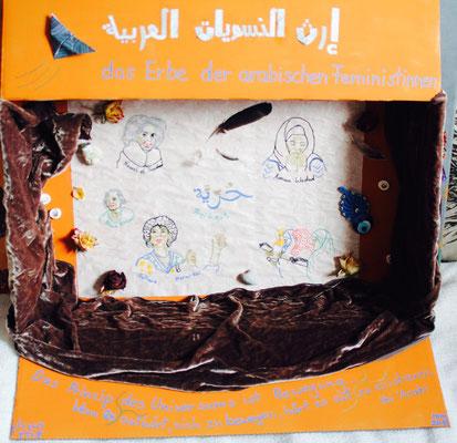 das Erbe arabischer Feministinnen Karton edding auf Seidenpapier Naturmaterialien aus der Reihe Fluchtgeschichten 2016, Preis 120,- €