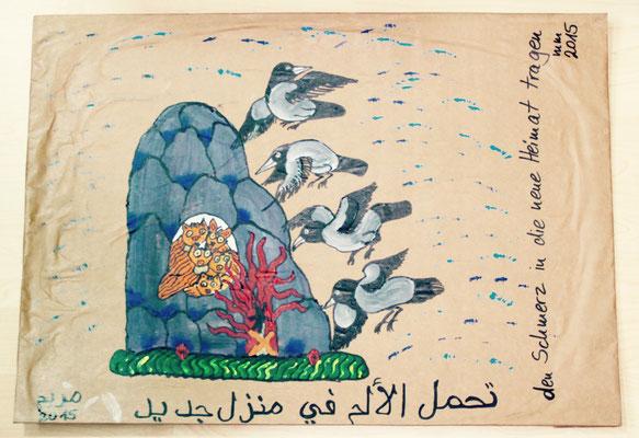 den Schmerz in die neue Heimat tragen aus der Reihe Fluchtgeschichten Acryl auf Pappkarton 2015 Sonderanfertigung