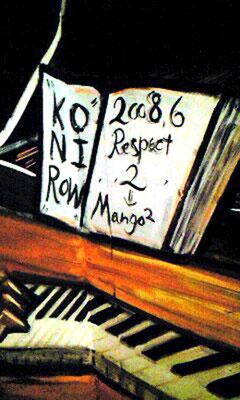 bar Mango×2