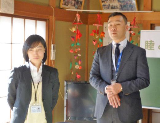 セコム㈱の田中孝文さん(右)と石井実峰さん
