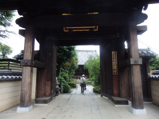立源寺山門
