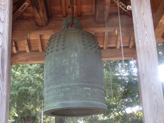 経王山 円融寺 梵鐘(寛永20(1643)年飯田善兵衛宗次鋳造