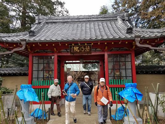 西福寺(真言宗豊山派)の仁王門