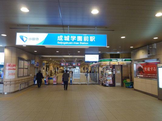 09:36 成城学園駅