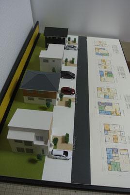 建築模型 住宅模型 コンセプト模型