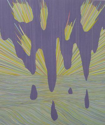 wahrnehmen/falschgeben, 121 x 101 cm, 2015