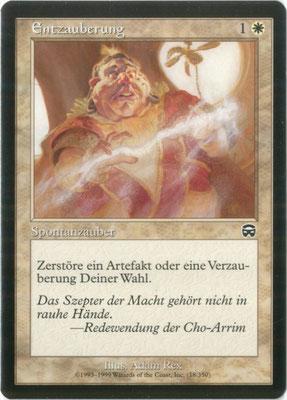 Désenchantement allemand Masques de Mercadia