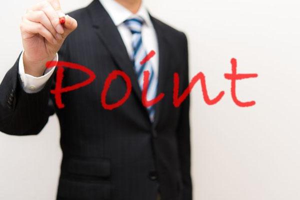 男性とpointの文字