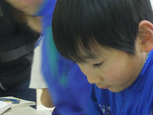 """BLUE GUM英会話教室・キッズ英語講座・集中、考える時間・""""Hmmm"""""""