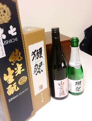 ジャパン酒