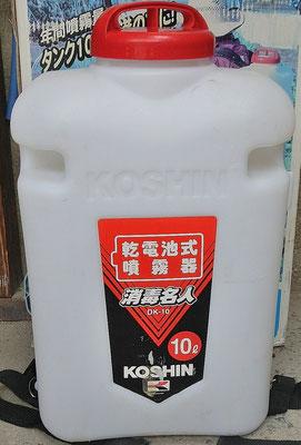 乾電池式噴霧器(KOSHIN 消毒名人 DK-10)