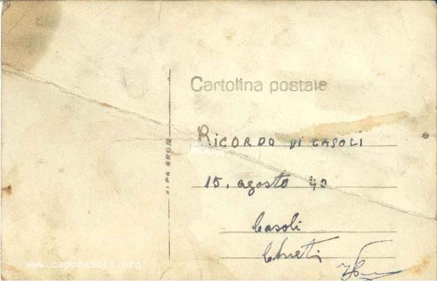 Un'altra copia della foto/cartolina postale gentilmente donata da Miriam Hassid, figlia di Giuseppe Hassid