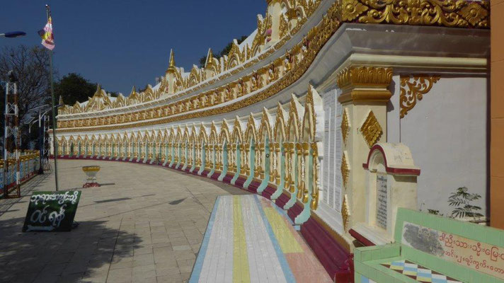 Bild: Tempelfassade