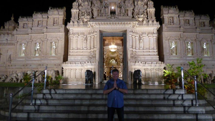 Bild: Eingang des berühmten Hindu-Tempels.