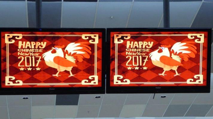 Bild: Hinweistafeln im Bowling Center auf das bevorstehende Chinesische Jahr des Hahnes.